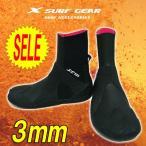サーフィン ブーツ 3mm XSURF エックスサーフ 27/28cm  防寒人気売れ筋