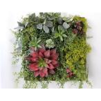 造花 リース アートフラワー  壁掛け インテリア グリーン  W-404