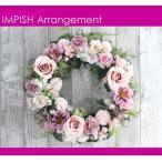 impish_w-536