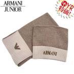 アルマーニジュニア ARMANI JUNIOR アパレル 帽子マフラー GXV275H ブラウン×ホワイト ニット帽&マフラーセット 1,2 キッズ