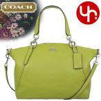 コーチ COACHのバッグ(ハンドバッグ)です。 YR Yahoo!最安値級 応援大セール!特別送料...