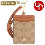 コーチ COACH 小物 カードケース F63274 カーキ×サドル ラグジュアリー シグネチャー PVC ランヤード ID ケース アウトレット メンズ レディース