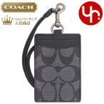 コーチ COACH 小物 カードケース F58106 チャコール×ブラック シグネチャー ランヤード ID
