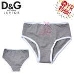 D&Gジュニア D&G junior アパレル アンダーウェア L50001OL0492 グレー×ピンク D&G前スパンコール筆記体ロゴ入りコットンパンツ 6A キッズ