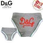 D&Gジュニア D&G junior アパレル アンダーウェア 12008 グレー×レッド グリーン+ホワイトパイピング レッドロゴパンツ 3/6,6/9 ベビー