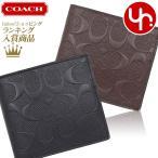 コーチ COACH 財布 二つ折り財布 F75363 デボスド シグネチャー クロスグレーン レザー コイン ウォレット アウトレット メンズ