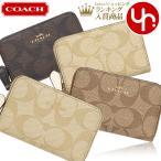 コーチ COACH 財布 コインケース F78005 シグネチャー ジップ アラウンド コインケース アウトレット レディース