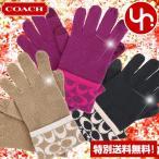 コーチ COACHの小物(手袋)です。 100円OFFクーポン付き Yahoo!ランキング入賞!1位...