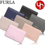 フルラ FURLA 小物 カードケース PS04 B30 バビロン レザー スモール ビジネス カード ケース レディース