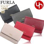 フルラ FURLA 財布 三つ折り財布 PR76 B30 バビロン レザー スモール トライフォールド ウォレット レディース
