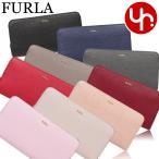 フルラ FURLA 財布 長財布 PR82 B30 バビロン レザー エクストララージ ジップ アラウンド ウォレット レディース