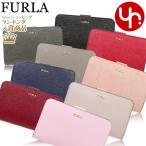 フルラ FURLA 財布 二つ折り財布 PR85 B30 バビロン レザー ミディアム ジップ アラウンド ウォレット レディース