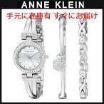 アンクライン  Anne Klein レディース AK/1869SVST スワロフスキーCrystal Accented シルバー-トーン バングル腕時計 & ブレスレット3Set