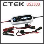 CTEK シーテック マルチバッテリーチャージャー US3300 充電器 (輸入品)