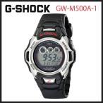 ショッピングShock CASIO G-SHOCK GW-M500A-1 カシオ Gショック 電波ソーラー 海外モデル