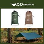 DDハンモック DDタープ 4m X 4m タープテント 日よけ シェード サンシェード テント おしゃれ Tarp DD Hammocks ddハンモック ddタープ