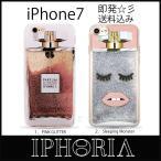 IPHORIA アイフォリア iPhoneケース スマホケース iPhone7対応 大人気LIQUID リキッドシリーズ 14023 14267