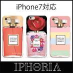 IPHORIA アイフォリア iPhone7 ケース Perfume パフューム