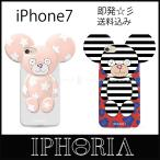 IPHORIA アイフォリア iPhoneケース スマホケース iPhone7対応 大人気Teddy テディ ベア クマ SNSで話題 おしゃれ 14234 14230