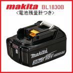 マキタ バッテリー 画像