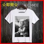 ノーコメントパリ NO COMMENT PARIS Tシャツ メンズ ted bong クマ ホワイト