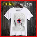 ノーコメントパリ NO COMMENT PARIS Tシャツ メンズ blue lollipop ホワイト