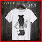 Yahoo!インポートフリークノーコメントパリ NO COMMENT PARIS Tシャツ メンズ マウス Hipster 22 ホワイト