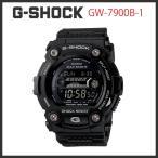 CASIO G-SHOCK カシオ Gショック タフソーラー電波腕時計ブラック GW-7900B-1(GW-7900B-1JF同型)(海外モデル)