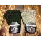 BLACK SHEEP Handknitted/ブラックシープ フィンガーレスハンドニットグローブ 手袋 GB07 イングランド製