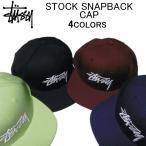 ステューシー 帽子・キャップ STUSSY STOCK SNAPBACK CAP スナップバックキャップ・メンズ/レディース(男女兼用)