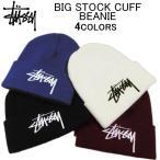 ステューシー 帽子・キャップ STUSSY BIG STOCK CUFF BEANIE ビーニー・ニットキャップ・ニット帽・メンズ/レディース(男女兼用)