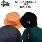 ステューシー 帽子・キャップ STUSSY STOCK BUCKET HAT バケットハット・メンズ/レディース(男女兼用)