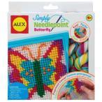ALEX アレックストイズ 簡単刺繍編み機 バタフライキット