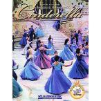 ミュージカル「シンデレラ」 Cinderella  〜ボーカル・ピアノ楽譜