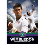 テニス・ウィンブルドン2015年決勝 ジョコビッチ対フェデラー DVD(イギリス製 リージョン2 PAL ご注文前に商品情報を必ずご確認ください)