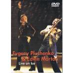 エフゲニー・プルシェンコDVD  『Live on Ice』