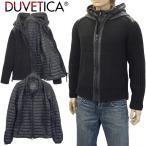 デュベティカ DUVETICA 3WAY ライトダウン ニットパーカー U9000-9004 ATARIE-999 ALLBLACK