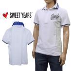 スウィートイヤーズ ポロシャツ メンズ SWEET YEARS 半袖 ホワイト SYU801-BIANCO