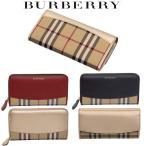 バーバリー BURBERRY 財布 レディース ELMORE/PORTER 全4色