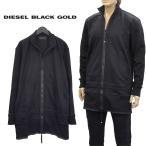 ディーゼル ブラック ゴールド BLACK GOLD SABIK ジップスウェット ロング丈 S2GY-BGFHK SABIK-900