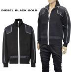 ディーゼル ブラック ゴールド BLACK GOLD STAUB ジップスウェット S2HK-BGFHN STAUB-900