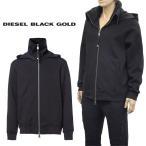 ディーゼル ブラック ゴールド BLACK GOLD SNEILK ジップパーカ オーバーフード S2HP-BGFHQ SNEILK-900