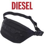 ディーゼル DIESEL ボディバッグ ウエストバッグ クロスボディバッグ X06090-P2249 F-SUSE BELT-H5067