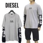ディーゼル Tシャツ 長袖 ロンT レイヤード SD4Z-0EADQ T-SHOOT-SA-912  グレー ブラック