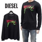 ディーゼル DIESEL L・Tシャツ 長袖 ブラック SD42-0HARE T-DIEGO-BX1-LS-900 セール