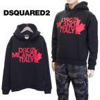 ショッピングused ディースクエアード DSQUARED2 Tシャツ USED加工 GD0516-S22427-470 ウォッシュブルー