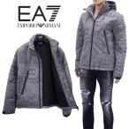 エンポリオアルマーニ EMPORIO ARMANI EA7 中綿ジャケット 6HPB10-PNU2Z-3905