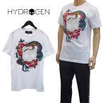 ハイドロゲン HYDROGEN×HORIOKAMI Tシャツ スネーク 260634-001 WHITE ホワイト