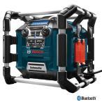 Boschボッシュ PB360C パワーボックス ジョブサイト AM / FM ラジオ / チャージャー / デジタルメディアステレオ