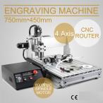 CNCルーター 6040Z 4軸 彫刻ドリル ミリングマシン
